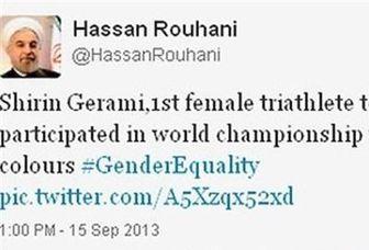 تبریک رئیس جمهور به بانویی که باعثافتخار ایران شد / عکس