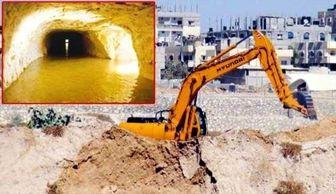 مصر چگونه تونلهای غزه را به آب بست؟