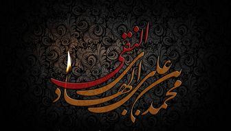 آخرین وصیت امام هادی(ع) به فرزندشان/ عکس