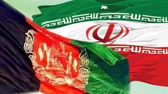 افق و تأثیرات سیاسی و امنیتی افغانستان برای ایران