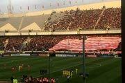 حمایت از نام خلیج فارس در ورزشگاه آزادی