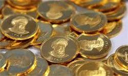 قیمتهای سکه آتی نزولی شد