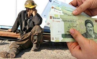 بررسی دستمزد ۹۸ کارگران تا تعیین تکلیف مزد ۹۷ منتفی است