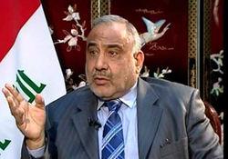 آیا نخستوزیر جدید عراق استعفا خواهد کرد؟