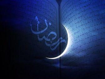 جشنواره شهر خدا در برج میلاد برگزار می شود
