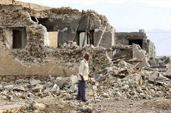 کاکی بوشهر ۴.۱ ریشتر لرزید
