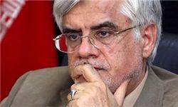 عارف لیست اصلاحطلبان در تهران را تکذیب کرد