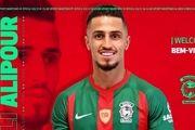علیپور در ترکیب ماریتیمو در لیگ فوتبال پرتغال+ عکس