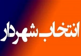 آیا محسن هاشمی جزء گزینههای شهرداری تهران است؟