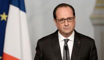 وضعیت فوق العاده در فرانسه تمدید شد