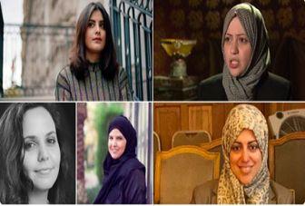 شکنجه فعالان زن هم به کارنامه سیاه آل سعود اضافه شد