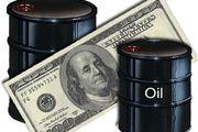 نفت هفته خود را با سقوط به پایان برد