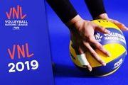 برنامه روز سوم رقابتهای لیگ ملتهای والیبال