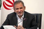جهانگیری صعود تیم ملی والیبال ایران به مرحله نهایی را تبریک گفت