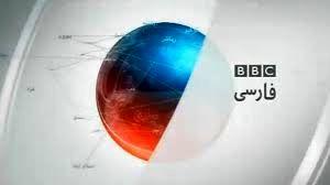 بی بی سی در شب عاشورا جشنهای ۲۵۰۰ ساله شاهنشاهی پخش می کند؟!