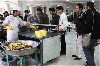 اختصاص یارانه غذا به دانشگاههای غیردولتی