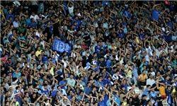حواشی بازی استقلال و نساجی/ شعار هواداران آبی پوشان