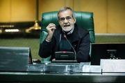 واکنش پزشکیان به دستور لاریجانی برای قفل کردن درهای مجلس