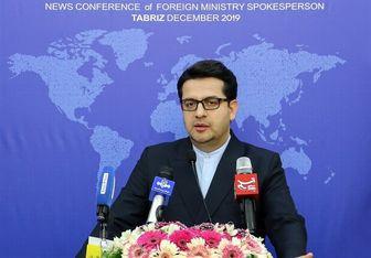 واکنش وزارت خارجه به دستگیری سرکرده گروهک تروریستی تندر
