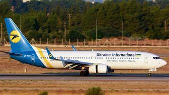 علت وقوع حادثه هواپیمای اوکراینی ریشه در دانش «سایبرنتیک» دارد