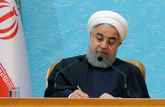 مهمترین درخواست روحانی از وزیر جدید اقتصاد