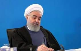 ارسال لایحه موافقتنامه حمل و نقل بینالمللی جادهای بین ایران و سوئیس به مجلس