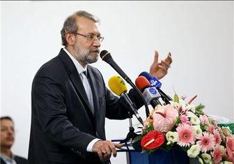 اظهارات لاریجانی در نشست مرکز پژوهشهای مجلس
