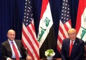 دیدار رئیسجمهور عراق و ترامپ