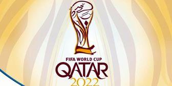 برنامه بازیهای تیم ملی فوتبال مقدماتی جام جهانی ۲۰۲۲