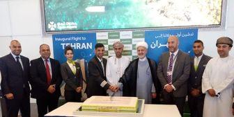 خط پرواز مستقیم جدید بین تهران و مسقط برقرار شد