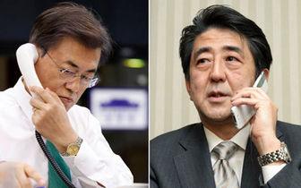 کره جنوبی به دنبال بهبود روابط ژاپن با کره شمالی