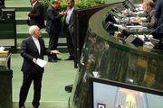 احضار ظریف به مجلس/ نمایندگان در انتظار شفاف سازی وزیر امور خارجه