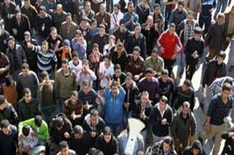 تظاهرات ضد آمریکایی در اردن