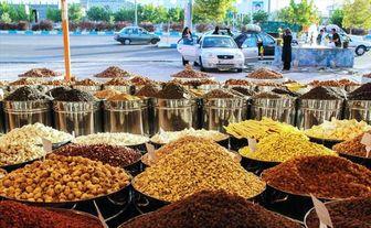 قیمت انواع آجیل و خشکبار در آستانه عید