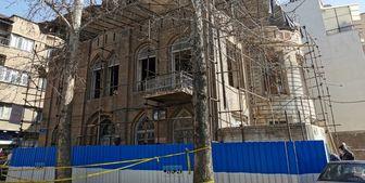آغاز مرمت خانه تاریخی «متین دفتری»