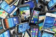 کشف گوشیهای تلفن همراه قاچاق