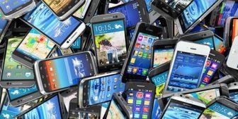 قیمت برخی از انواع گوشی موبایل ساده