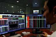 جزئیات معاملات بورس کالا در آذرماه