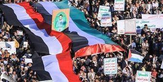 درخواست علمای یمن درباره خیانت عربستان