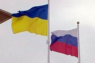 بسته شدن مرزهای مشترک اوکراین با روسیه