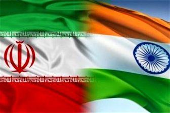 سفارت ایران در هند اظهارات منتسب به سفیر ایران را تکذیب کرد