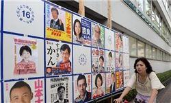 انتخابات مجلس علیا در ژاپن آغاز شد