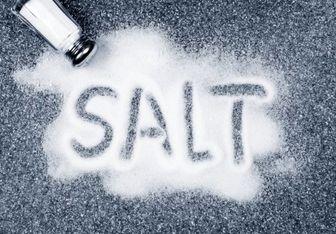 حقایقی درباره مصرف نمک که نمیدانید/ اینفوگرافی