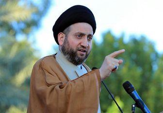 حکیم خواهان اجرای دقیق برنامه دولت جدید عراق شد