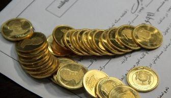 قیمت سکه و طلا در 26 آبان 99 /روند نزولی نرخ سکه ادامه دارد