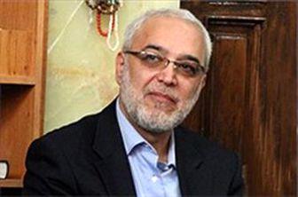 ۱۵ هزار تومان سهم دولت برای بیمه فرهنگیان