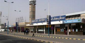 یمن: 42 هزار بیمار به دلیل محاصره فرودگاه صنعاء فوت کردند
