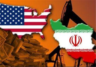 جنگ نفتی آمریکا علیه ایران آغاز شد