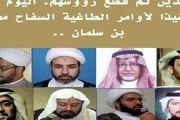 بزرگداشت ۳۲ شهید شیعه عربستان فردا برگزار میشود