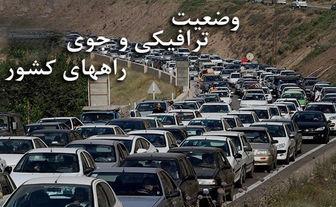 آخرین وضعیت ترافیکی جاده ها/ ترافیک سنگین در جاده چالوس